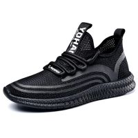 Flyknit Mesh Hollow Breathable Soft Men's Height Increasing 5.5 CM Elevator Sport Shoes Sneaker thumbnail image