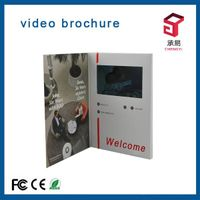 Paper printing advertising 4.3inch lcd video brochure card