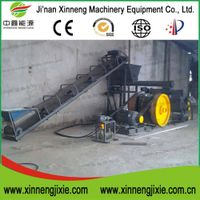 Jinan Xinneng Machinery Equipment Co., Ltd.make biomass briquette machine