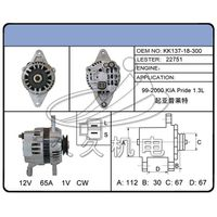 kia pride alternator motor(1-3038-01MD) Kia KK137-18-300, KK339-18-300
