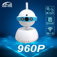 ANJIA CCTV WiFi IP Camera