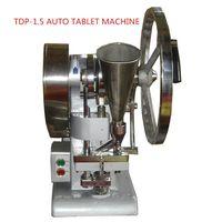 TDP-1.5 Manual type Tablet press machine /Pill maker /pill press machine