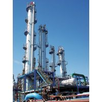 600TPD Second Hand Methanol Plant thumbnail image