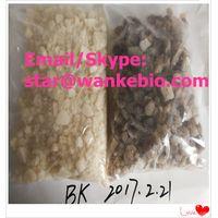 Skype star.0715 free sample big crystal MDMA BK-EDBP BK-MDMA ET MED BK METHYLONE CRYSTAL