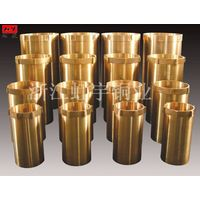 crusher bushing