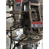 SGF-50 Auto plastic tube filling and sealing machine thumbnail image