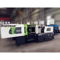 DKM-138SV Injection Machine