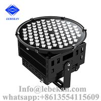 High power meanwell driver 150w 200w 300w 400w 500w ip66 reflector led lamp thumbnail image