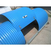 Conveyor Rainproof Cover