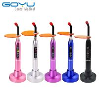 High Quality Wireless Dental LED Curing Light Machine Uranus Hm-105 with High Power thumbnail image