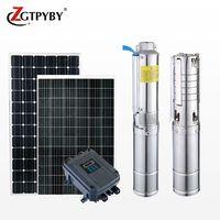 400w 0.55hp 3inch dc submersible deep well pump solar power water well vertical pumps