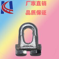 Wire rope clip,lifting,rigging