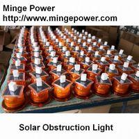 solar beacon light thumbnail image
