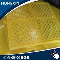 wear resistant Drill Rotary Table polyurethane Anti-Slip Mat thumbnail image