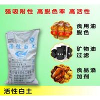 Activated bleaching earth for edible oil bleaching bentonite clay