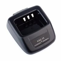 KSC-35 Li-ion Rapid Charger for Kenwood Radio Battery KNB-45L KNB-63L
