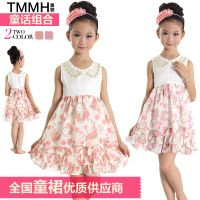 Summer fashion girls dress online 2013 new kids skirt onsale