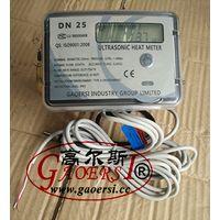 BTU meter, Mechanical heat meters, DN25