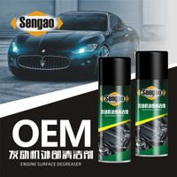Engine surface degreaser