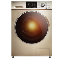 Drum washing machine fully automatic washing and drying one, quick, comfortable, dry, three-dimensio