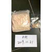 Strong quality cannabinoids 5f 5f-mdmb-2201 5fmdmb 2201 yellow powder rc chemicals sales02 thumbnail image