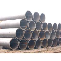 The offer of carbon steel tube
