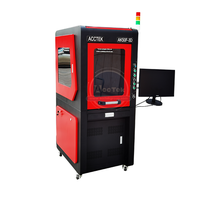 Fiber Laser Marking Machine thumbnail image