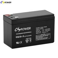 12V 7AH VRLA UPS Batteries with 1 year warranty