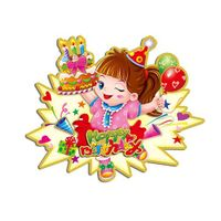 3D Paper Kids Happy Birthday Decorations Wall Window Door Sticker
