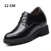 New Extra High 4.7 Inches Get Taller for Men Elevator Shoes Split Leather Height Increased Business
