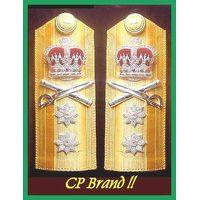 CP Brand UK Navy Hard Shoulder Boards