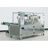 2005W Type Adjustable Cellophane Tri-dimensional Overwrapping Machine thumbnail image