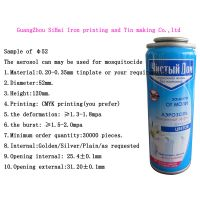 2014 hot selling aerosol can for mosquitocide