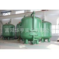 manganese sand filter thumbnail image