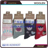 China supplier 2015 wholesale Custom logo pattern wool tube socks