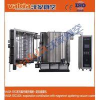 EMI & NCVM PVD Vacuum Coating System thumbnail image