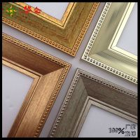 J06041 series Gold and Silver Ps photo frame moulding