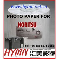 Inkjet photo paper for dry labs
