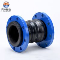 High pressure resistant dual ball pipe fittings rubber expansion joint thumbnail image