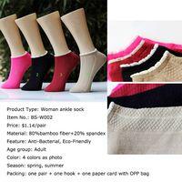 bamboo fiber man sock