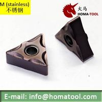 PVD coated Inserts for Turning Stainless Steel