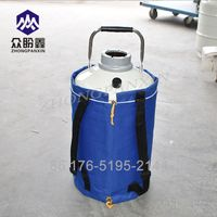 YDS-10B small capacity liquid nitrogen containers,liquid nitrogen tank,liquid nitrogen dewar