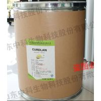 Food addtive Stabilizer Curdlan thickener food,texture improver