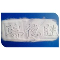 sodium sulphate anhydrous 99% manufacturers cheaper price thumbnail image