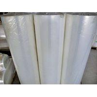 Nylon/Polyethylene coextrusion film bag thumbnail image