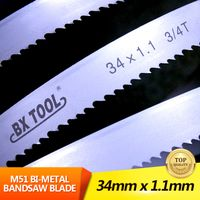 M51 Bimetal band saw blade for cutting metal