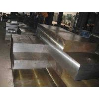 Plastic mould steel P20 thumbnail image