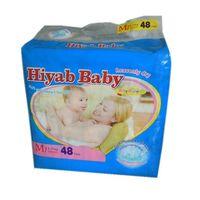 Hyib Baby