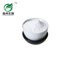 L-Carnosine(purity99%) thumbnail image