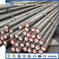 T1/1.3355/SKH2 High Speed Alloy steel bar
